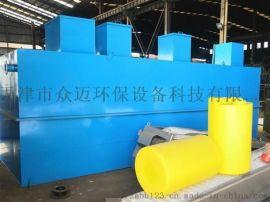 一体化成套生活污水处理设备工艺介绍