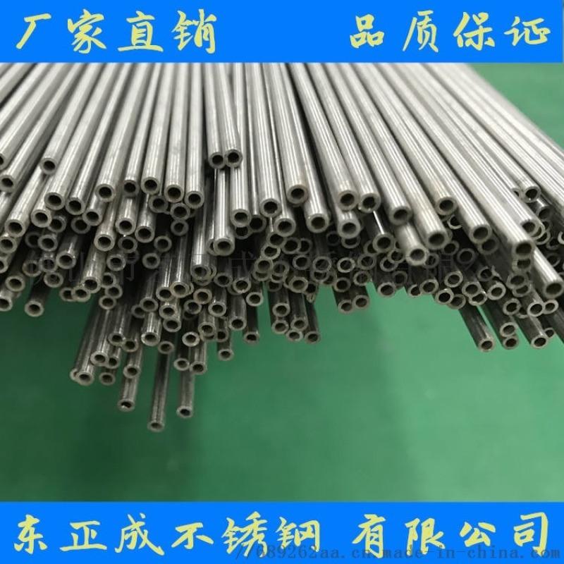 东莞不锈钢精密管厂家,304不锈钢精密管