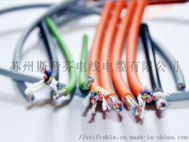 斯帝芬电缆厂家供应柔性耐弯曲拖链电缆