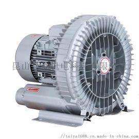 厂家供应鱼塘养殖低噪音高压旋涡风机三相旋涡风机