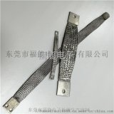 紫銅編織線軟連接 一體端子銅帶軟連接新工藝製作圖