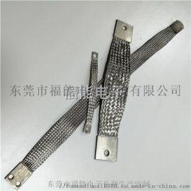 紫铜编织线软连接 一体端子铜带软连接新工艺制作图