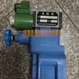 电磁溢流阀YFEH-L32H2