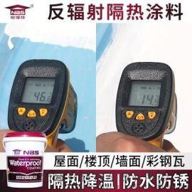 耐博仕反辐射隔热防水涂料弹性好防水材料