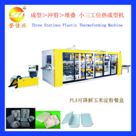 PLA可降解玉米淀粉餐盒三工位高速热成型机