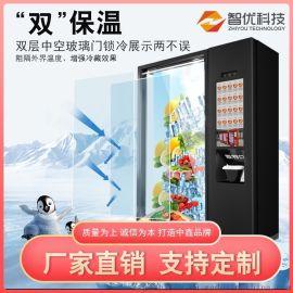 自动售卖机 自动冰箱售卖机 无人饮料冰箱