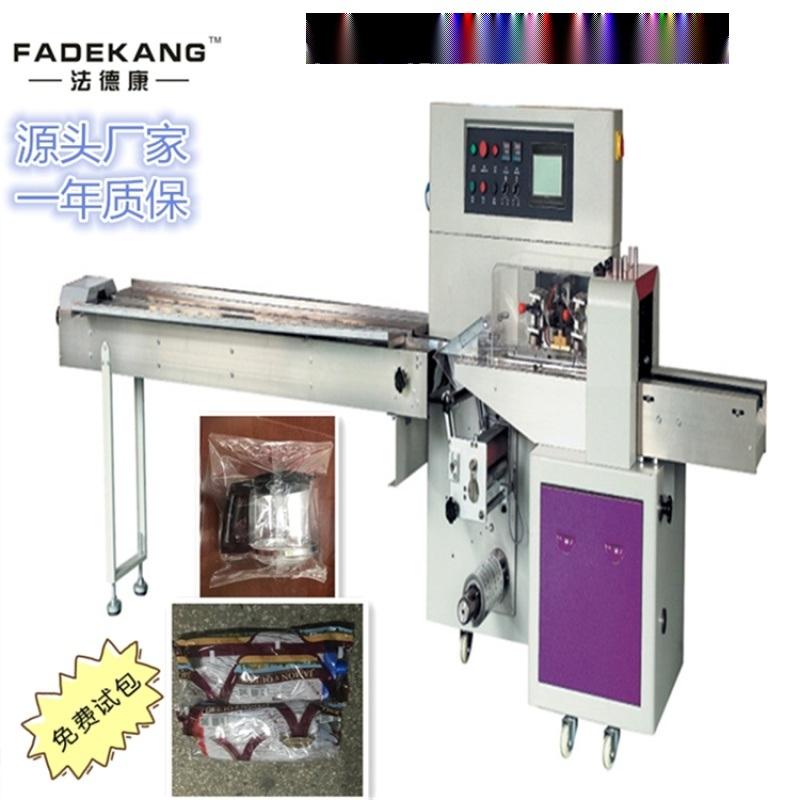 鸽子专用包装机 食品枕式包装机械 乳鸽包装机厂家