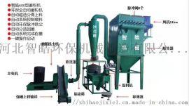 智皓供应国内大型PVC磨粉机