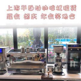 上海咖啡机出租租赁展会活动咖啡机租赁