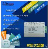 USB到RS-485/422光电隔离型转换器
