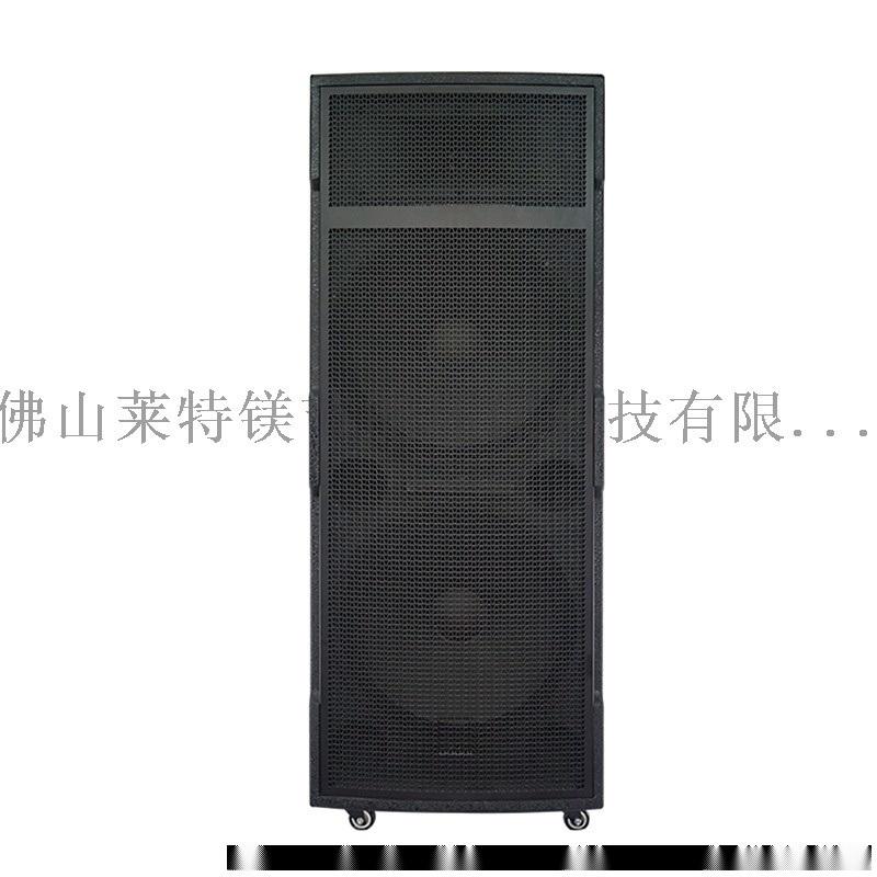 广场舞音箱 蓝牙音箱户外音箱大型活动音箱多功能音箱