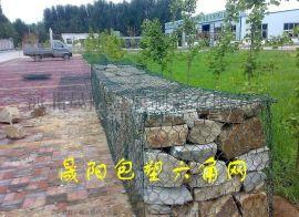 PVC包塑石笼网河北衡水厂家