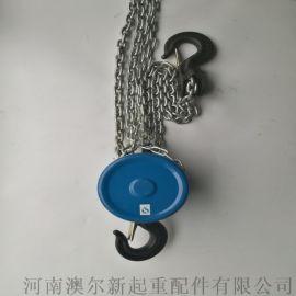 链条手动起重葫芦  3吨手拉葫芦  起重倒链斤不落
