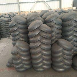 厂家直销碳钢封头 管帽 高压废铁