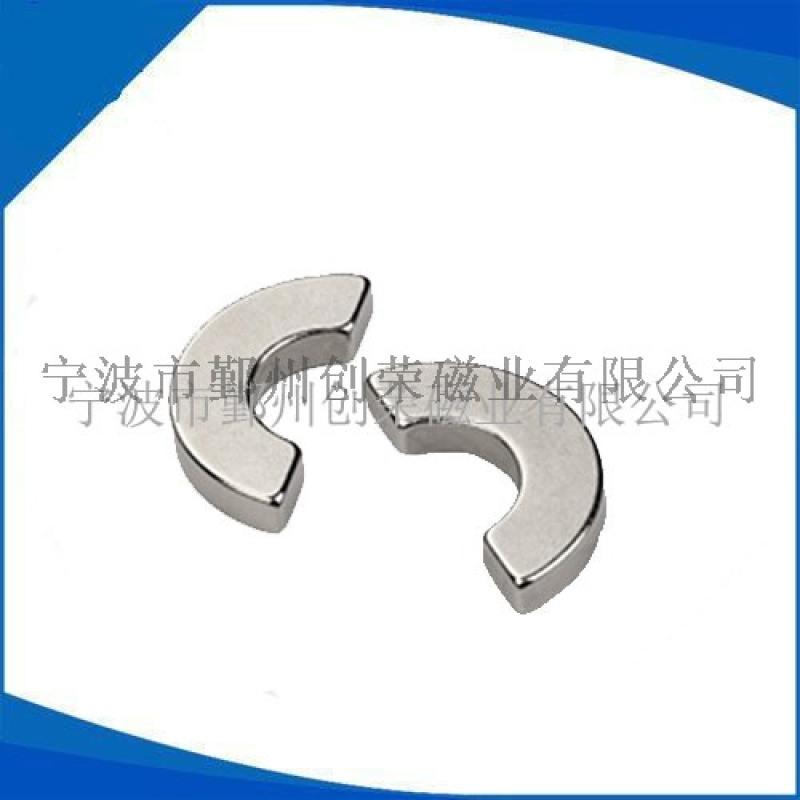 磁瓦黑色磁铁黑环钕铁硼氧环保锌镍铜镍创荣
