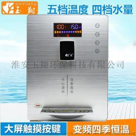 玉翔管线机工厂直销 2016年  款速热管线饮水机YX-B018