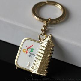 北京景点钥匙扣定制,贴纸锁匙扣制作,五金礼品生产