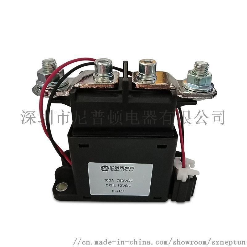 廠家直銷200a真空高壓直流接觸器 新能源汽車繼電器 充電樁接觸器