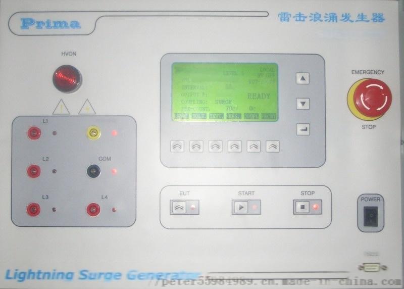 EMI Receivers设备厂商