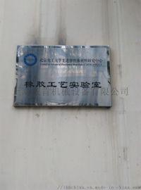 石墨烯橡胶复合材料研磨分散机