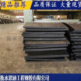 石棉橡胶板 GYZF4支座 出厂中埋式橡胶支座