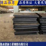 石棉橡膠板 GYZF4支座 出廠中埋式橡膠支座
