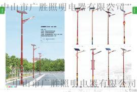 光伏民族特色款路灯30WLED6米灯杆