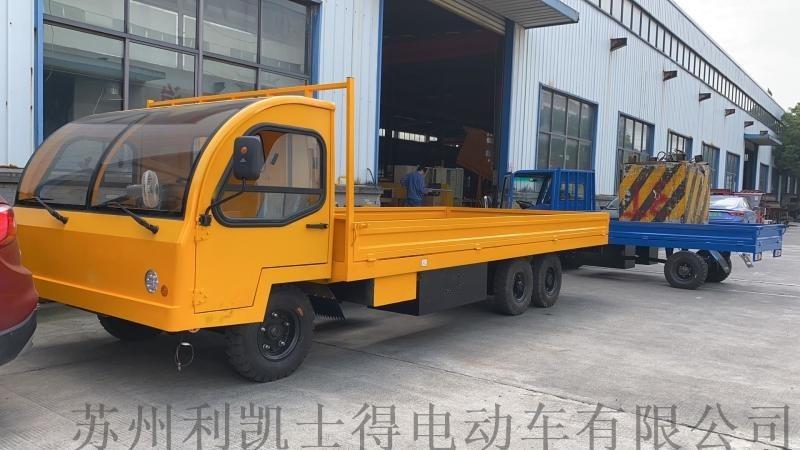 8噸電動平板車 平板5米長