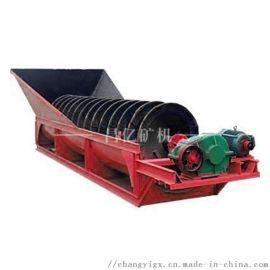 沙石螺旋清洗洗砂机 单双排蛟龙洗沙机生产厂家