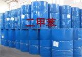 石油二甲苯,石油二甲苯价格,石油二甲苯生产厂家