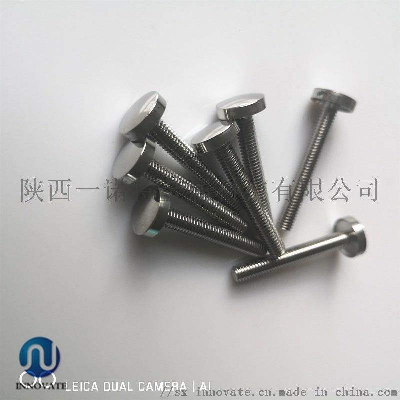 流量計專用電極、鉭電極、哈氏合金電極