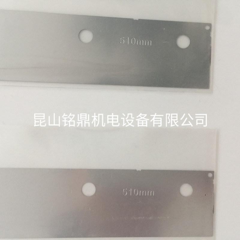DEK印刷机刮刀片 133588 510mm
