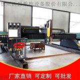 龍門管板切割機 龍門式數控切割機 工業數控切割機