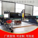 龙门管板切割机 龙门式数控切割机 工业数控切割机