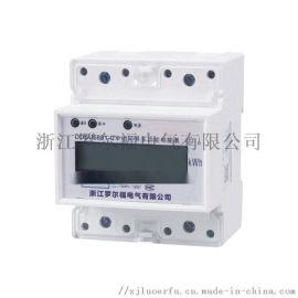 导轨插卡电表 卡式电表价格