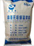 郑州CGM高强无收缩灌浆料,房屋加固豆石型灌浆料