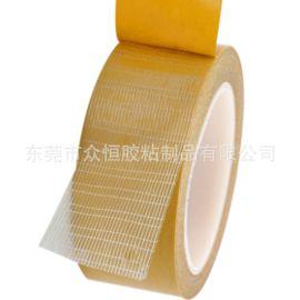 布基网格双面胶 玻璃纤维双面胶 耐磨胶带