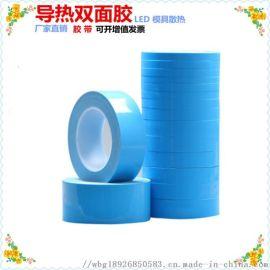 导热双面胶 耐高温耐压绝缘胶带 散热胶条 厂家生产