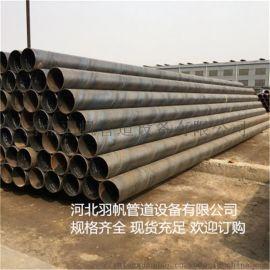 Q235B大口径螺旋缝埋弧焊钢管