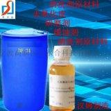 湿润剂原料异丙醇酰胺以及石油工业中的乳化剂