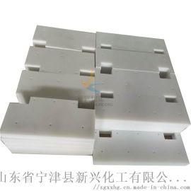 定做输送机刮板 高分子聚乙烯刮板厂家