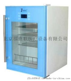 村卫生室用显示温度冰箱