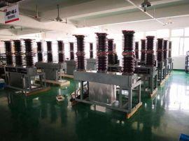 35KV水电站主线路用ZW7高压真空断路器