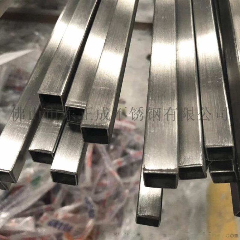 重庆不锈钢方管规格表,亚光304不锈钢卫浴管现货