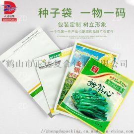 一物   定制 一袋   種子包裝袋 獸藥包裝 復合包裝袋
