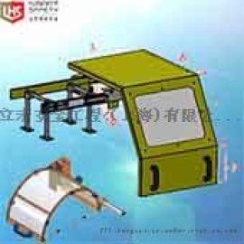 立宏车床防护罩-车铣钻床防护罩专利