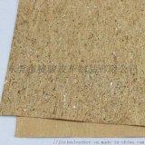 免費拿樣 吸音隔振軟木革 條紋軟木革 歐盟環保