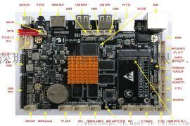 RK3288商显数字标牌主板