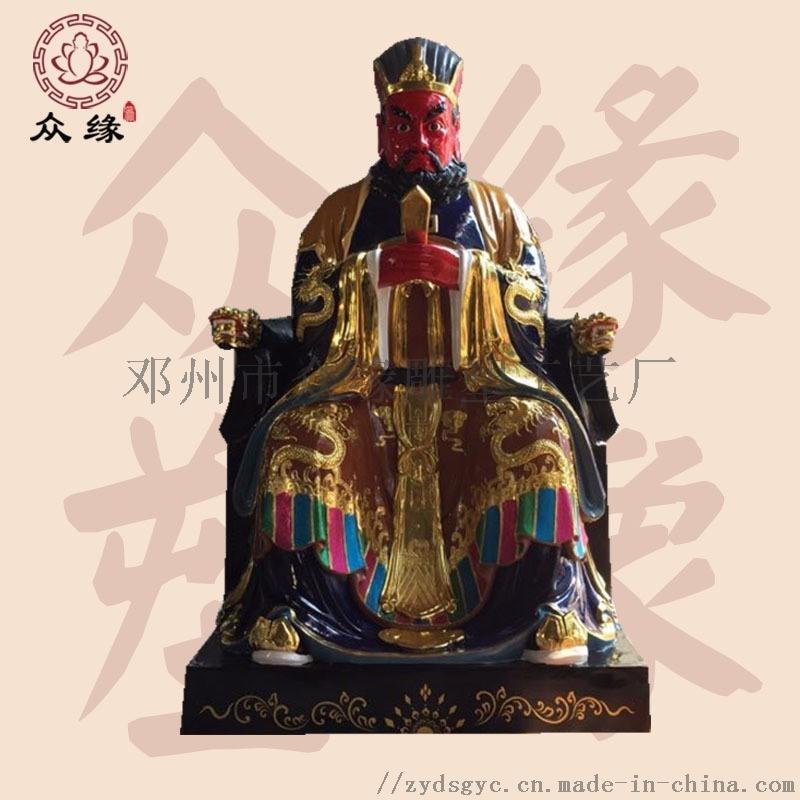 **判官的生前身份 木雕彩绘牛头马面 文武判官神像
