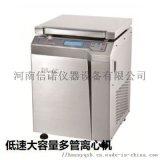 低速冷凍大容量離心機DDL-5C,臺式高速離心機廠